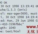 image00215 150x134 如何通过HTML标签和HTTP headers控制缓存