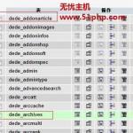 image0025 150x150 DEDECMS模板制作基础:内容页之field标签