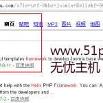 image0025 150x150 安装joomla模板提示缺少helix framework