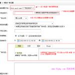 image00311 150x150 DEDECMS仿站模板制作基础:如何在DEDECMS模板中添加广告