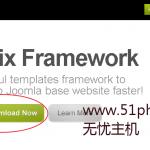 image00312 150x150 安装joomla模板提示缺少helix framework