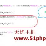 image00320 150x150 动手调整Echosp订单收货信息必填信息(电话号码)