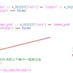 image0033 150x150 一个网店两种语言:实现访问Ecshop前台英文登录网店后台中文