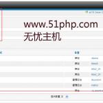 image0034 150x150 三分钟快速安装Joomla网站模板