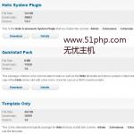image0053 150x150 安装joomla模板提示缺少helix framework
