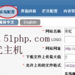 image0058 150x150 Metinfo建站技术:如何新建多语言多域名站点的方法