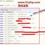 image006 150x150 完美解决DEDECMS迁移后会员登录窗口提示Error:Errno:0SQL::错误