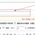 image009 150x150 Dedecms如何在模板中调用、添加自定义字段