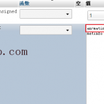 image0111 150x150 Metinfo建站技术:如何新建多语言多域名站点的方法