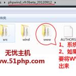 image00135 150x150 解决安装Phpwind 9.0 beta最新测试版www目录访问的问题