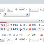 wordpress教程4:wordpress忘记账号密码怎么办