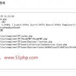 image00144 150x150 Thinkphp3.0如何开启debug调试模式