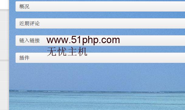 wordpress替换图片