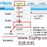 image00124 150x150 三分钟在Bo blog<head>模块的应用添加logo
