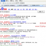image00126 150x150 给织梦DEDECMS文章页加上百度、谷歌搜索本篇文章功能