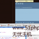 image00127 150x150 Bo blog如何关闭评论功能