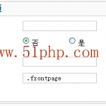 image00136 150x150 如何让joomla的不同页面使用不同的背景图片