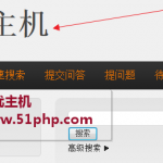 image00137 150x150 设置phpmyfaq(问答)网站文字logo的图文教程