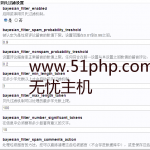 image00146 150x150 Lifetype博客屏蔽垃圾评论优化策略