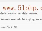 image00147 150x110 网站安全加固:如何更改JOOMLA默认后台登录地址(administrator)
