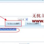 image0018 150x150 Ecshop插件分享:ECSHOP商城QQ客服插件简约版,右侧漂浮在线客服插件