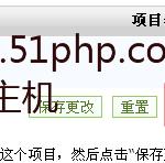 image0023 150x148 三分钟在Bo blog<head>模块的应用添加logo