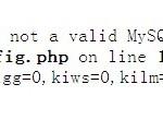 image003 150x110 无忧主机原创:解决动易cms站点搬家后config.php报错的处理方法
