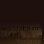 image00317 150x150 Bo blog如何关闭评论功能
