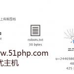 image00325 150x150 Lifetype文件功能介绍和使用
