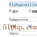 image0035 150x150 完美解决修改Wordpress主体底部信息(footer.php)中文乱码的问题