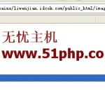 image0056 150x150 Ecshop插件分享:ECSHOP商城QQ客服插件简约版,右侧漂浮在线客服插件
