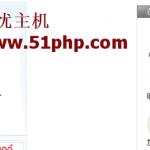 image007 150x150 Ecshop插件分享:ECSHOP商城QQ客服插件简约版,右侧漂浮在线客服插件