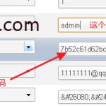 image0011 150x150 使用phpmyadmin工具快速找回Lifetype博客丢失的管理员密码