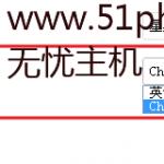 image00111 150x150 Wordpress插件(Admin Locale)实现多语言前台英文后台中文的建站方案