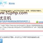 image00112 150x150 Wordpress主题如何添加qq和旺旺在线聊天窗口
