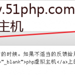 image00117 150x150 Wordpress使用Login to view all插件自定义隐藏文章仅供会员观看