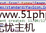image0012 150x110 Lifetype如何修改修改网站个性ico图标