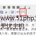image0013 150x150 Lifetype如何摘要输出文章和定时发布文章