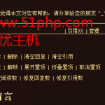 image0014 150x150 Bo blog解答联合撰写人的真正用途