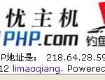 image0016 150x115 Zencart 1.5.1最新版本如何修改网店版权信息
