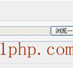 image0052 150x140 全新安装shopex登陆后台出现certificate id is fail错误提示的原因和解决方法