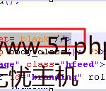 image0012 150x129 Wordpress内页如何如何在ie浏览器以新窗口方式打开
