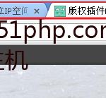 image002 150x139 Wordpress内页如何如何在ie浏览器以新窗口方式打开