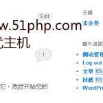 image0035 150x150 Wordpress如何切换语言包任意切换多国语言