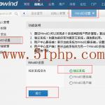 image0012 150x150 phpwind8.7升级到9.0时出现不能登录、注册的错误