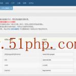 image0013 150x150 无忧主机发布原创phpwind9.0伪静态配置教程