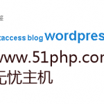 image002 150x150 Wordpress调整标签显示数量和大小