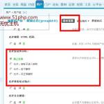 image005 150x150 Discuz X2.5拒绝垃圾广告禁止发帖内容含有超链接(站外url)