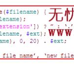 image002 150x150 Wordpress实现上传文件自动重命名的两种方法
