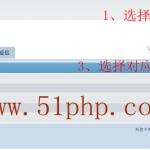 image005 150x150 无忧主机搜集phpbb常见问题解决方法集锦